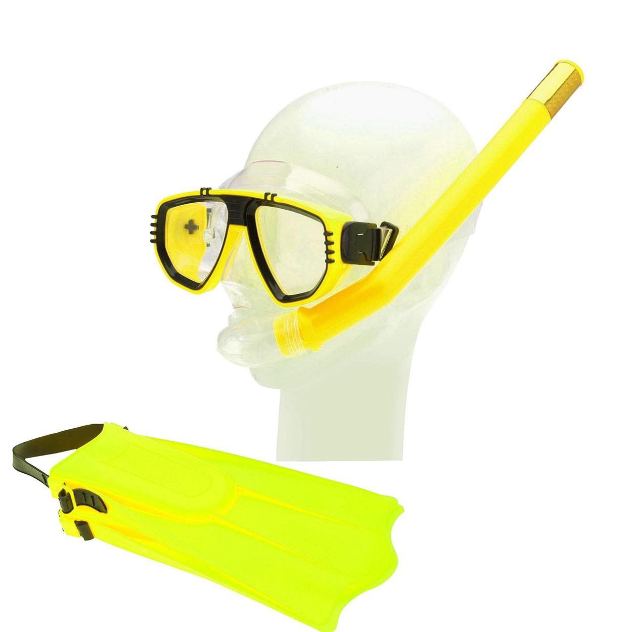 Billede af Snorkelsæt gul - Budget